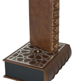 Książka Muhammada al-Alego, Cuda astronomii (unikat) w skórzanej oprawie