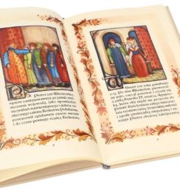 Artystyczna książka Kronika o Piotrze Włostowicu (unikat)