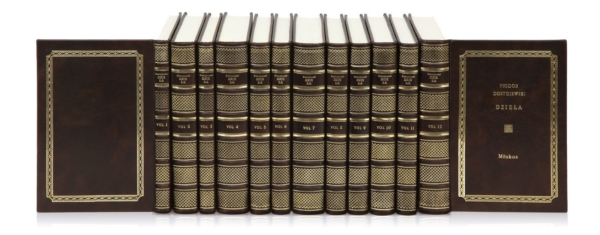 Biblioteka gabinetowa książek Dostojewskiego Fiodora, Dzieła