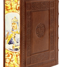 Ekskluzywna książka Herby rycerstwa polskiego