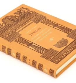 Książki artystyczne Vasariego Giorgia, Dzieła