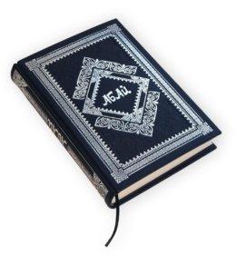 Piękna książka Kunanbajewa Abaja, Abaj
