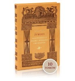 Biblioteka gabinetowa książek Vasariego Giorgia, Dzieła