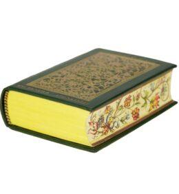 Artystyczne wykonanie na przykładzie książki Herby rycerstwa polskiego