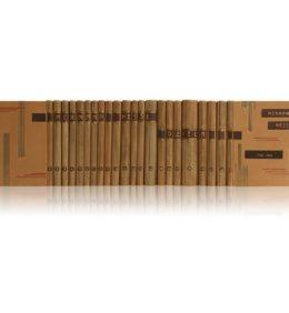 Biblioteka domowa złożona z książek Hessego Hermanna, Dzieła