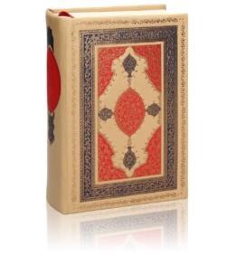 Książka Potockiego Jana, Rękopis znaleziony w Saragossie na ekskluzywny prezent biznesowy