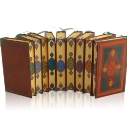 Biblioteka gabinetowa złożona z książek Ksiąg tysiąca i jednej nocy