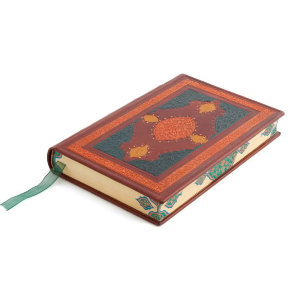 Książka Księga tysiąca i jednej nocy w skórzanej oprawie