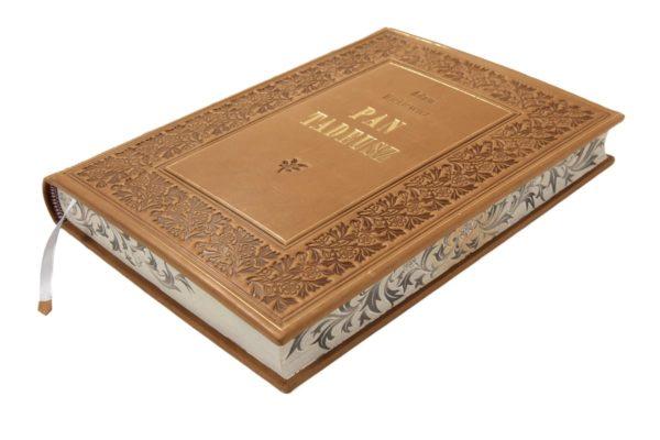 Książka Mickiewicza Adama, Pan Tadeusz w wydaniu angielskim na ekskluzywny prezent biznesowy