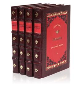 Kolekcja książek Przewodnika Parkera po winach świata w skórzanej oprawie