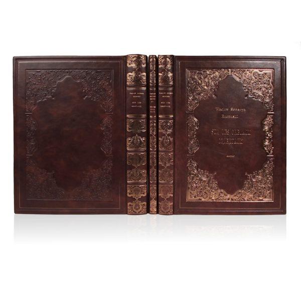 Kolekcja książek Rzewuskiego Wacława Seweryna, Sur Les Chevaux Orientaux