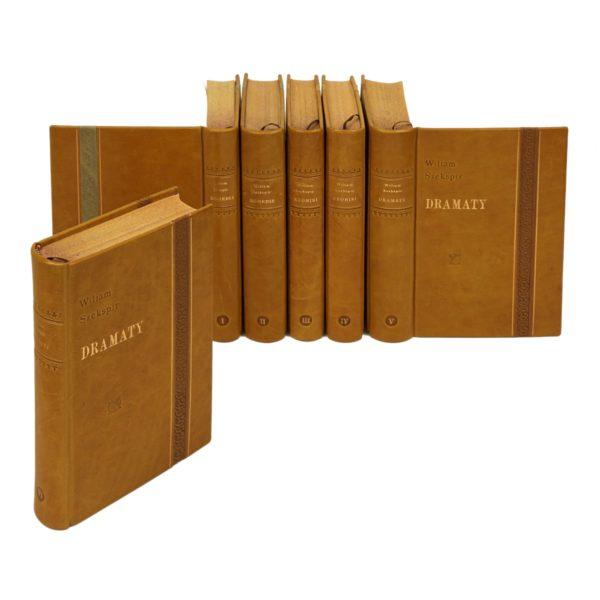 Biblioteka gabinetowa złożona z książek Szekspira Wiliama, Dzieła idealna na ekskluzywny prezent